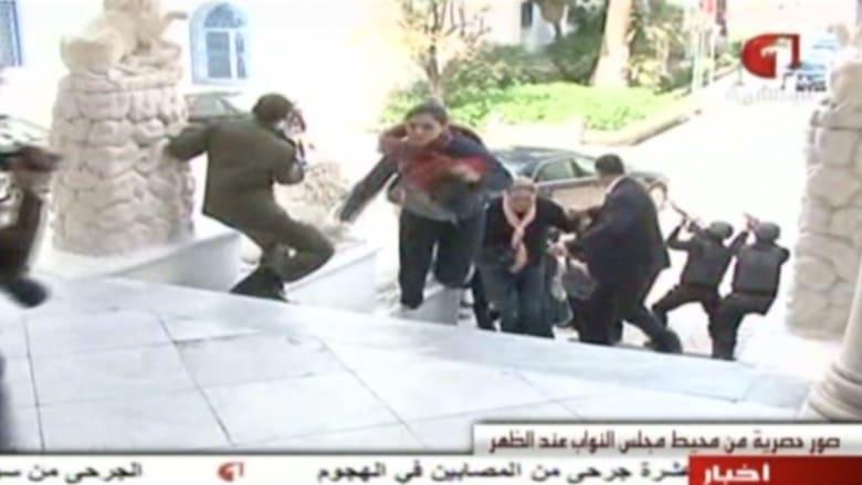 بالفيديو.. ثمانية قتلى بهجوم على مجلس النواب ومتحف باردو في تونس