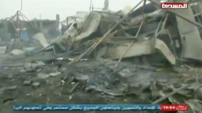 بالفيديو.. لقطات بعد الغارة الجوية في اليمن