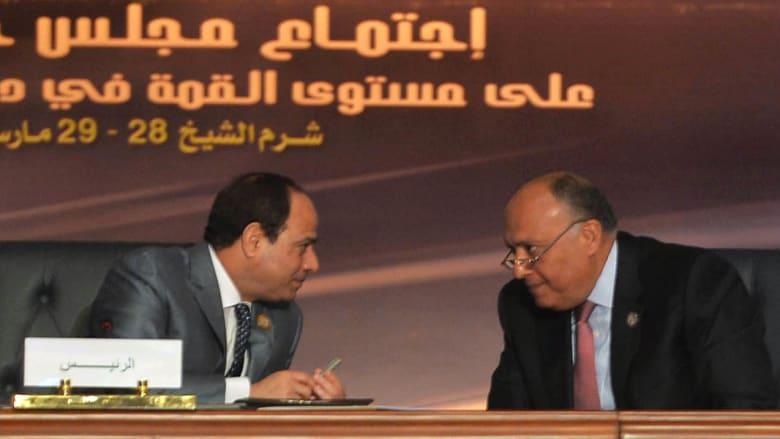 """القمة العربية.. السيسي يعلن رسمياً قرار تشكيل قوة مشتركة والبيان الختامي يعد بـ""""صون الحريات"""""""