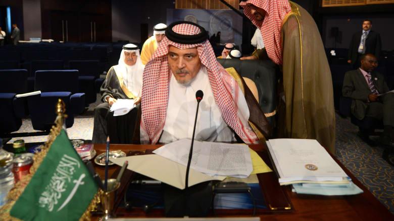 """المعارضة السورية تشكر سعود الفيصل على رده الحازم على """"الدعاوى الكاذبة"""" للقيادة الروسية"""