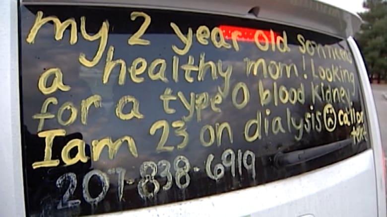 """أب لتوأم يقدم كليته لسيدة كتبت """"مناشدة تبرع"""" على زجاج سيارتها"""
