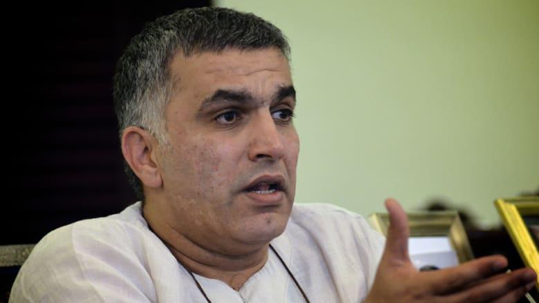 البحرين: اعتقال نبيل رجب بعد نشره معلومات من شأنها الإضرار بالسلم.. منظمة: انتكاسة مقلقة للبلاد