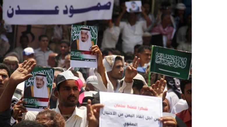 """متظاهرون في مدينة تعز اليمنية يرفعون صور الملك سلمان وشعارات شكر على """"إنقاذ اليمن""""، 1 أبريل / نيسان"""