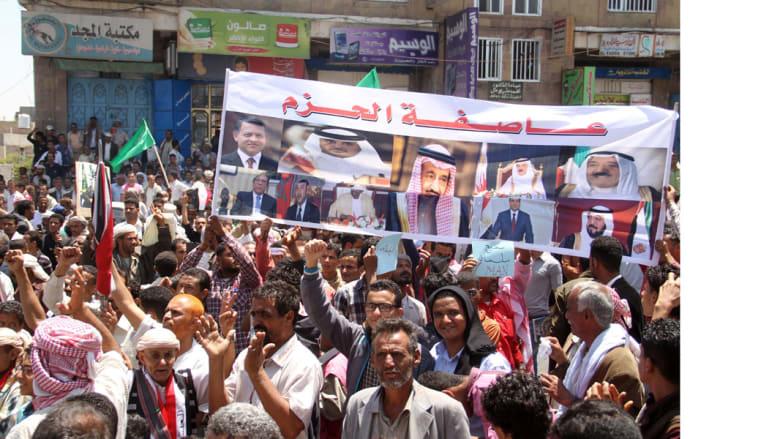 متظاهرون في تعز يرفعون صور زعماء الدول المشاركة في عاصفة الحزم، 28 مارس/ آذار 2015