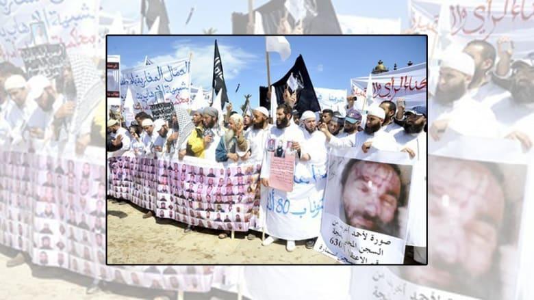 المغرب ينفتح أكثر على السلفيين قبيل الذكرى الـ12 لأحداث الدار البيضاء الإرهابية