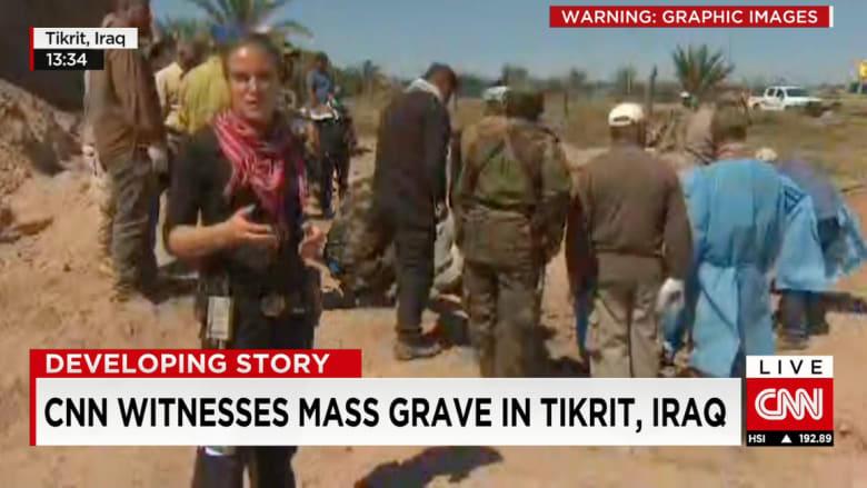 CNN تشهد فتح القبور الجماعية في قصور تكريت