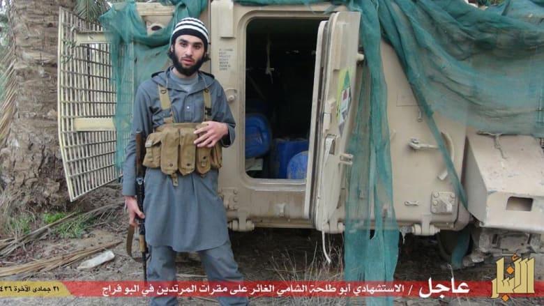 بالصور.. داعش ينشر لقطات من هجومه على الرمادي وإصابته لقائد عمليات الجيش في الأنبار