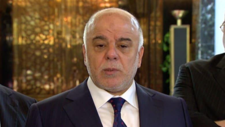 العبادي لـCNN: نريد المزيد من القوات والسلاح وعلاقتنا مع إيران متوازنة