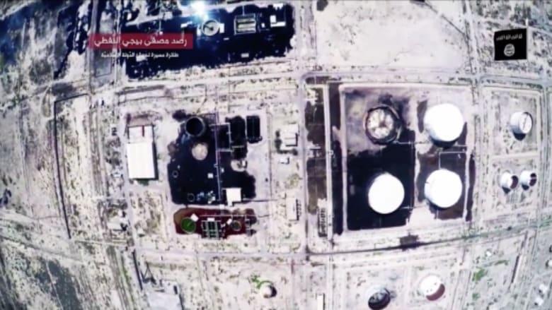 """""""داعش"""" يصدر فيديو دعائيا يظهر مقاتليه داخل مصفاة بيجي النفطية"""