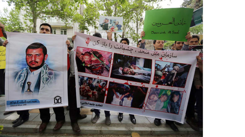 طلاب إيرانيون يرفعون صورة عبدالملك الحوثي زعيم مليشيا الحوثيين في تظاهرة بطهران 16أبريل/ نيسان 2015