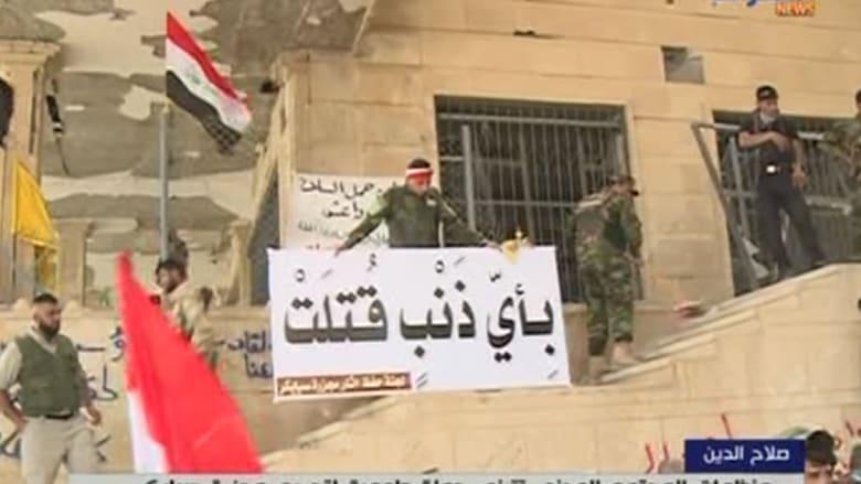 """بالفيديو: عام على """"مجزرة سبايكر"""".. وعائلات عراقية تتذكر أبناءها"""