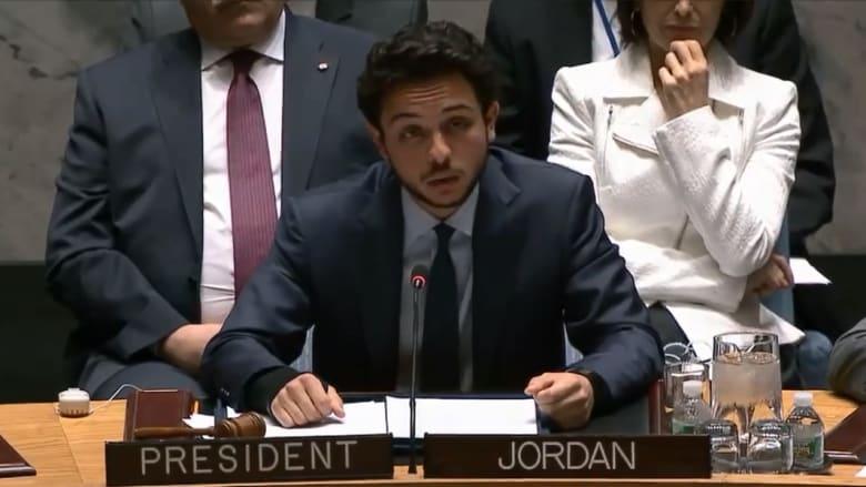 بالفيديو.. ولي عهد الأردن يرأس جلسة لمجلس الأمن: الإرهاب يحارب الإنسان والانسانية وعلينا تمكين الشباب