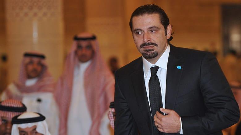الحريري: التغييرات بالسعودية تستعيد أمجاد الأيام الأولى لتأسيس المملكة.. ومتفائل بأمير الحزم محمد بن سلمان