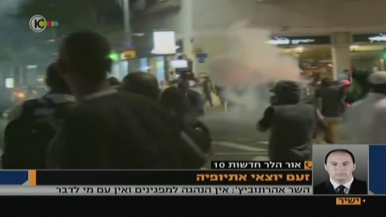بالفيديو.. إصابة 20 شرطيا في احتجاجات لليهود من أصل إثيوبي بتل أبيب تحولت لأعمال عنف