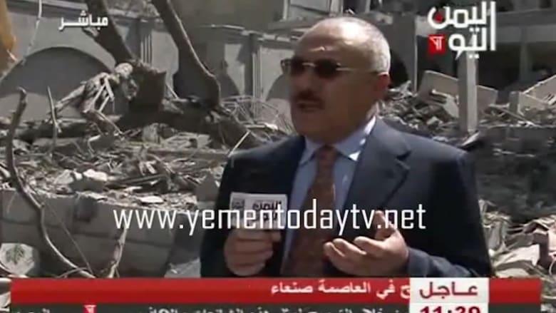بالفيديو.. علي صالح للسعودية: ندعوكم لمواجهة على الأرض ستقلب الموازين والطائرات لا تحقق أهدافا