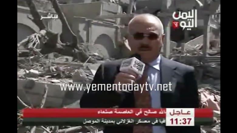 """بالفيديو.. صالح يتبرع بمليون دولار ويدعو الشعب للتحالف مع """"أنصار الله"""""""