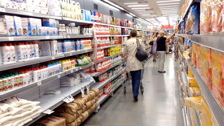 دقيقة صحة.. دور قائمة التسوق في إنقاص الوزن