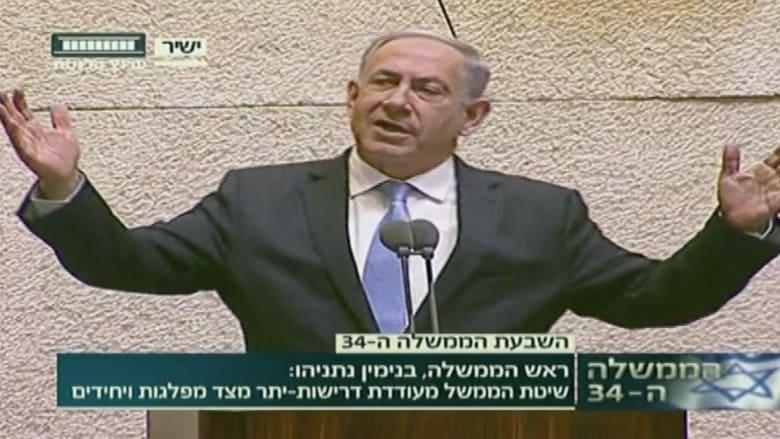 """نتنياهو يخاطب الكنيست بعد الفوز بثقته وعضو يقاطع حديثه عن السلام: """"أي سلام؟"""""""