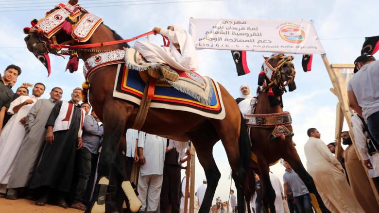 هكذا يحتفل الليبيون بوحدتهم الوطنية