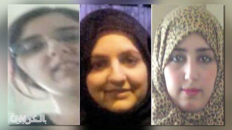 """لغز يحير بريطانيا.. ثلاث شقيقات اختفين بأطفالهن ربما بطريقهن للانضمام لـ""""داعش"""""""