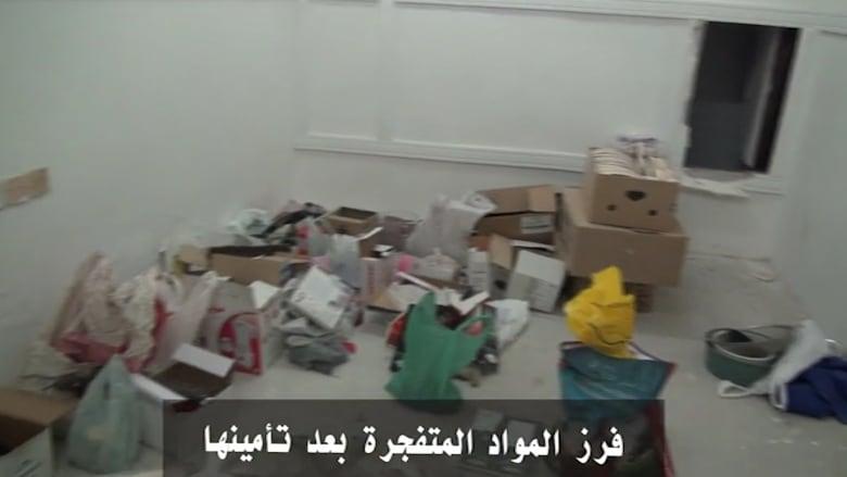 بالفيديو.. البحرين يعرض صور متفجرات تم ضبطها ومصدرها إيران والعراق