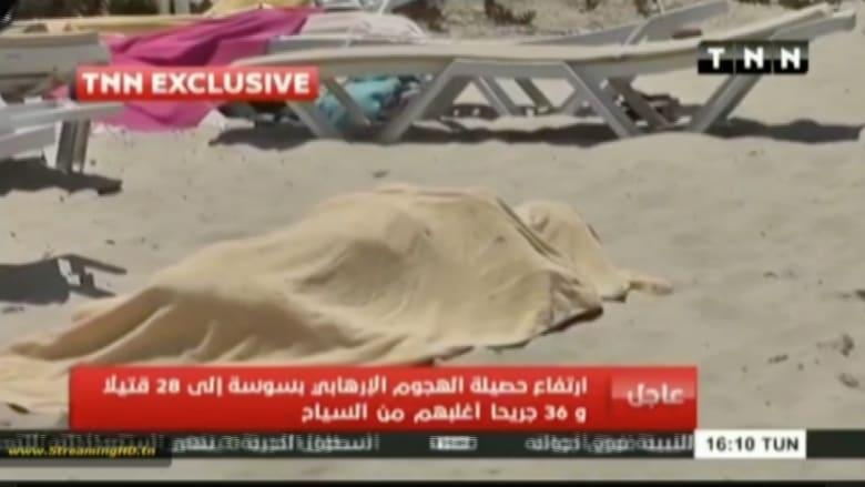 """بالفيديو.. مشاهد من شاطئ فندق """"امبريال مرحبا"""" في سوسة التونسية بعد الهجوم بلحظات"""
