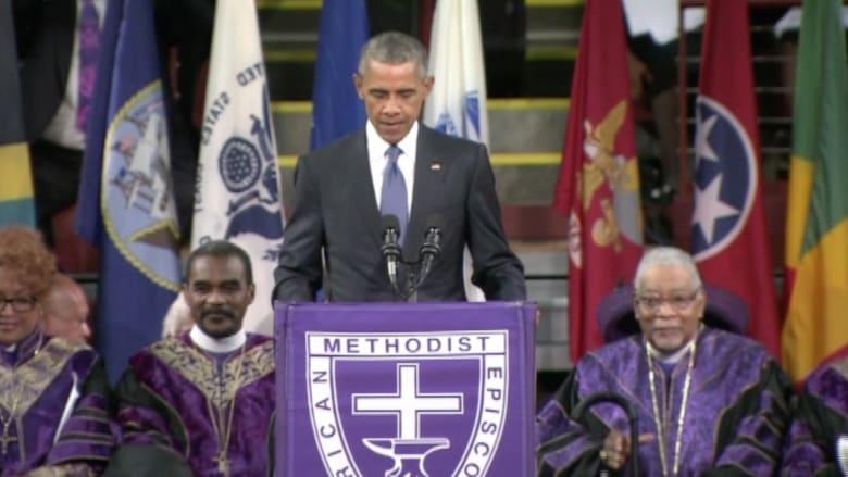بالفيديو.. أوباما يشارك في تشييع ضحايا الهجوم على الكنيسة بساوث كارولاينا