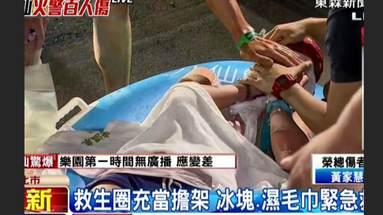 """بالفيديو.. انفجار """"غامض"""" بحديقة للألعاب المائية في تايوان يخلف 229 جريحاً"""