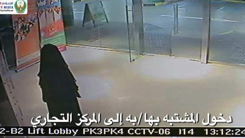 """الإمارات: المحكمة الاتحادية العليا تقضي بإعدام """"شبح الريم"""""""
