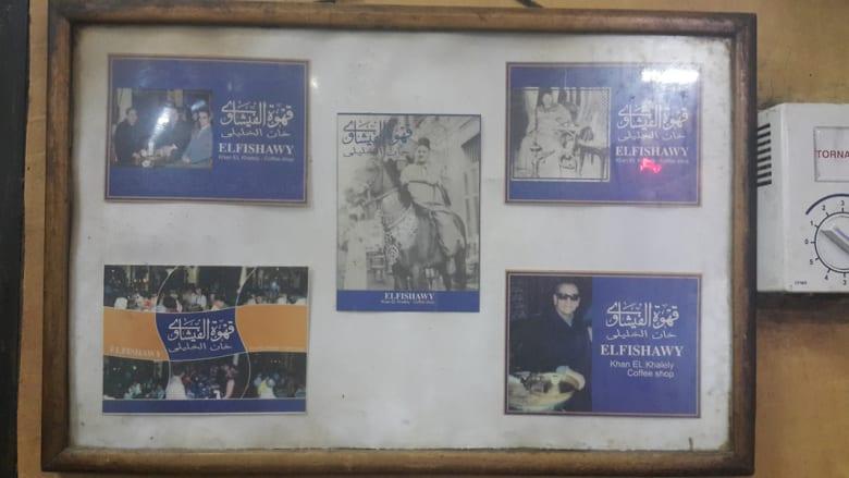 """مقهى """"الفيشاوي"""" يُلهم نجيب محفوظ..وآلاف المصريين في رمضان"""
