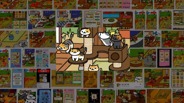 """""""نيكو أتسومي"""".. تطبيق ياباني جديد يتحول إلى إدمان عالمي"""