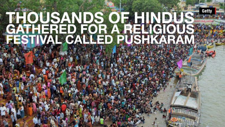 شاهد ..٢٧ شخصاً ضحية تدافع في طقوس هندوسية