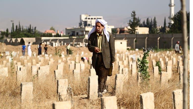 زيارة المقابر في العيد - سوريا