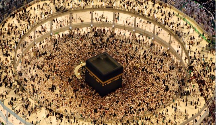 البيت الحرام - مكة المكرمة، بعد إعلان عيد الفطر