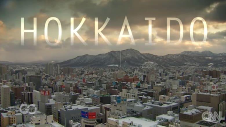 تعالوا الى هوكايدو.. جنة العشاق الثلجية التي رسمتها الطبيعة باليابان