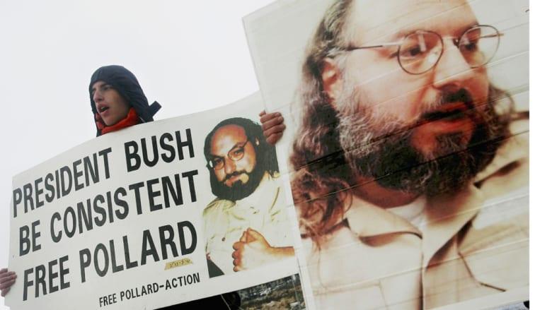 توقعات بإطلاق سراح مبكر في نوفمبر للجاسوس الإسرائيلي جوناثان بولارد