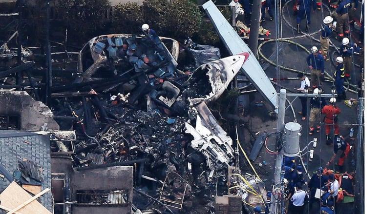 موقع تحطم الطائرة في طوكيو
