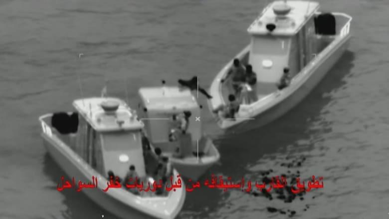 بالفيديو.. لحظة ضبط أسلحة ومتفجرات إيرانية في طريقها للبحرين