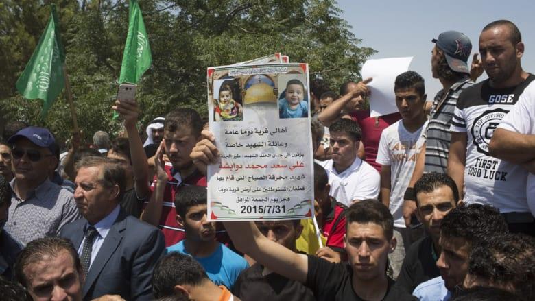 """""""المرأة العربية"""" تدعو لملاحقة إسرائيل دولياً بـ""""جريمة حرق الرضيع الفلسطيني"""""""