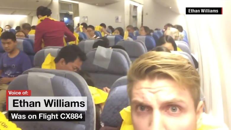 شاهد.. شاب يصور من داخل مقصورة طائرة ركاب أثناء هبوط اضطراري