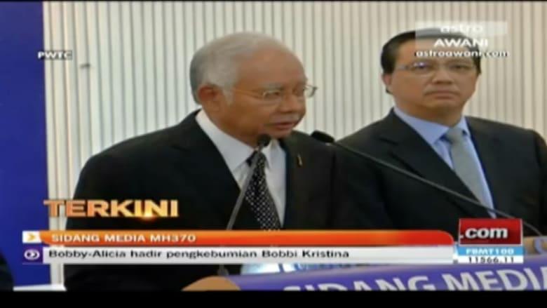"""بالفيديو.. ماليزيا تؤكد أن حطام الـ""""بوينغ 777"""" يعود لرحلة الطائرة المفقودة إم إتش 370"""