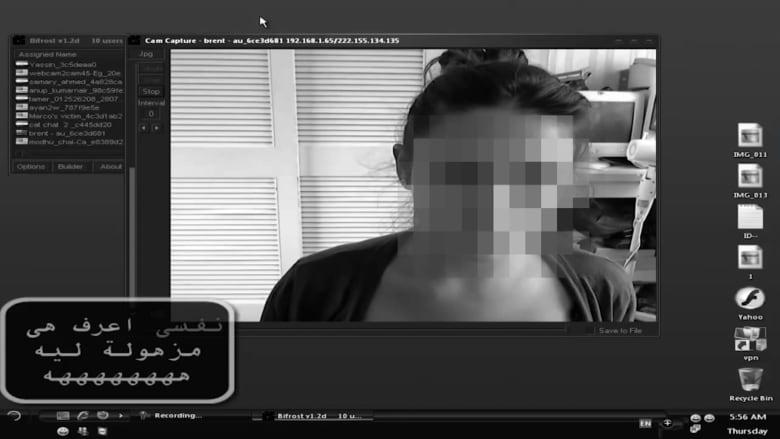 شاهد.. كيف يخترق القراصنة كاميرا جهازك دون علمك؟