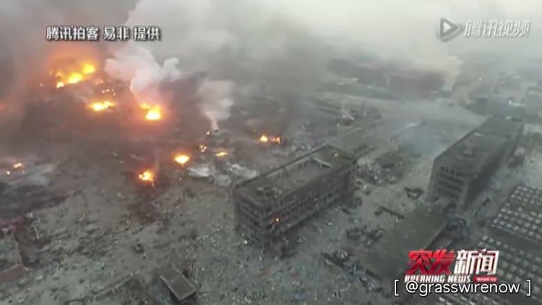 شاهد.. هذا ما تبدو عليه تيانجين من السماء بعد الانفجارات الهائلة