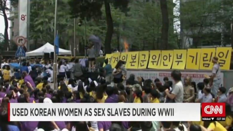 ثمانيني كوري يحرق نفسه خلال تظاهرة أمام السفارة اليابانية رفضا للعبودية الجنسية