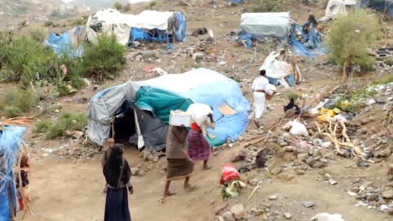 """الصليب الأحمر: 4 آلاف قتيل منذ بدء الصراع واليمن في حالة """"كارثية"""""""