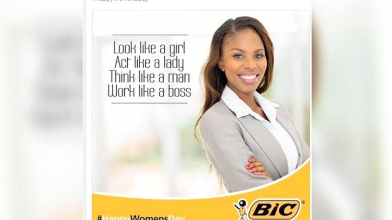 """عاصفة من الاتهامات حول الإساءة للمرأة على يد """"أقلام بيك""""بحملة ترويجية للنساء"""