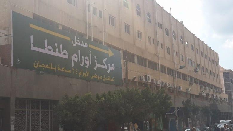 عامل مصري ينتحر لعدم قدرته على علاج ابنه من السرطان.. وفحوصات ثانية تكشف إصابته بالأنيميا فقط