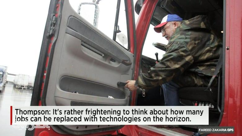 التكنولوجيا الحديثة في منافسة اليد العاملة