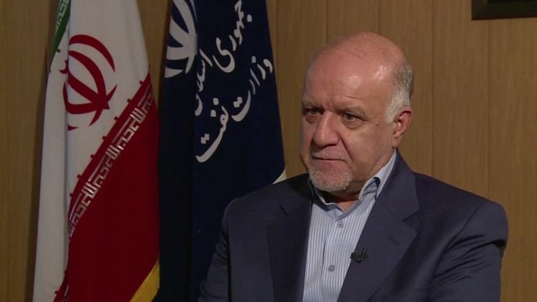 حصري.. وزير النفط الإيراني: لن نقف مكتوفي الأيدي لتأمين السوق للآخرين
