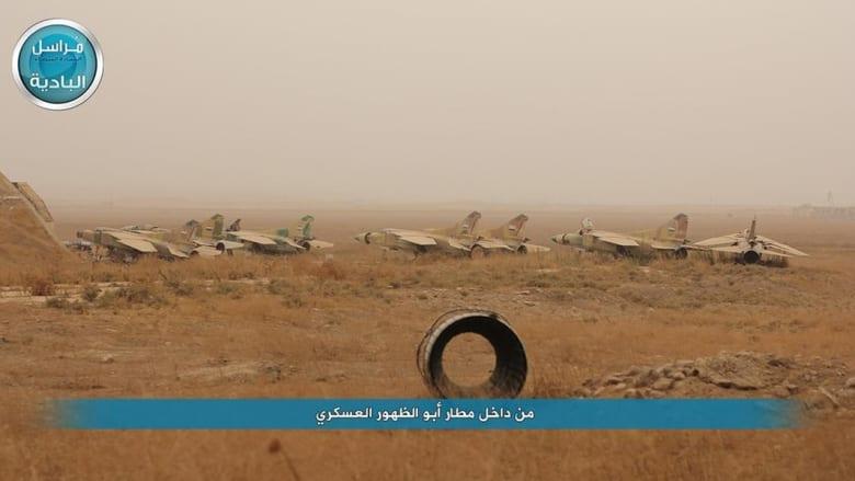من داخل مطار أبوالظهور العسكري